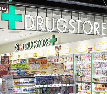 Drugstore pharmacy store locator